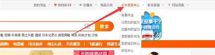 官方淘宝网登陆_2020新版淘宝卖家怎么修改退货地址?